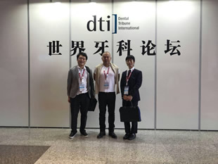 Den Tech China 2017 in 上海